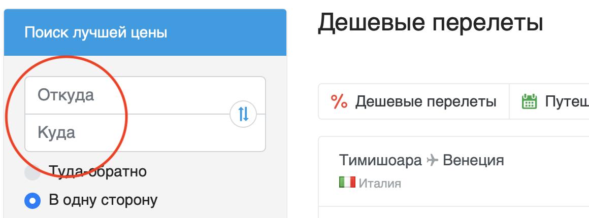 Screenshot 2019-09-07 at 14.06.28